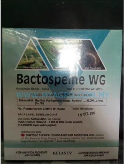 Bactospeine WG