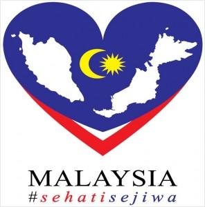 Logo-Merdeka-Hari-Kebangsaan-2015