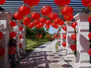 China's red lanterns