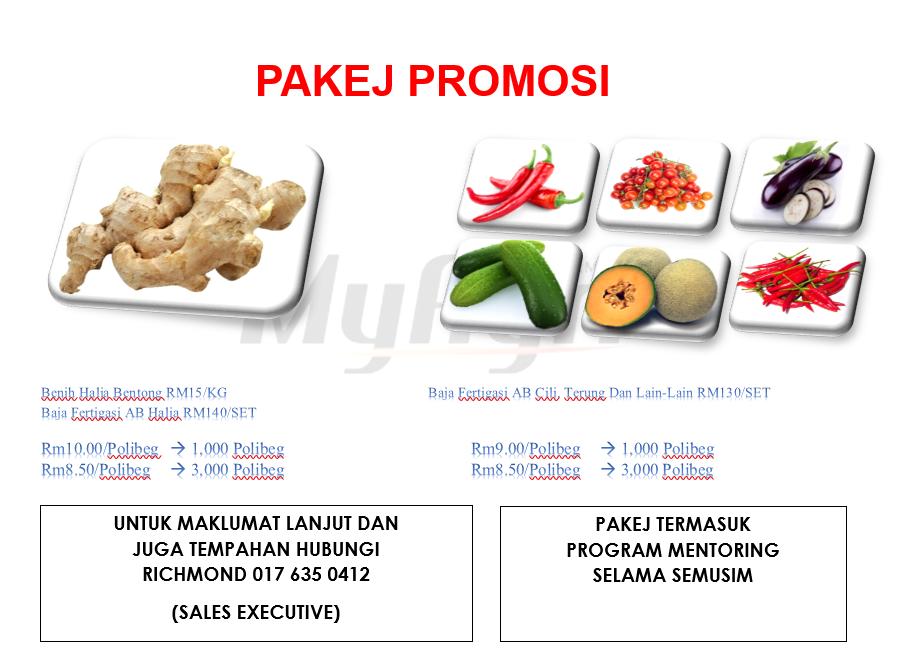 pakej-promosi-1